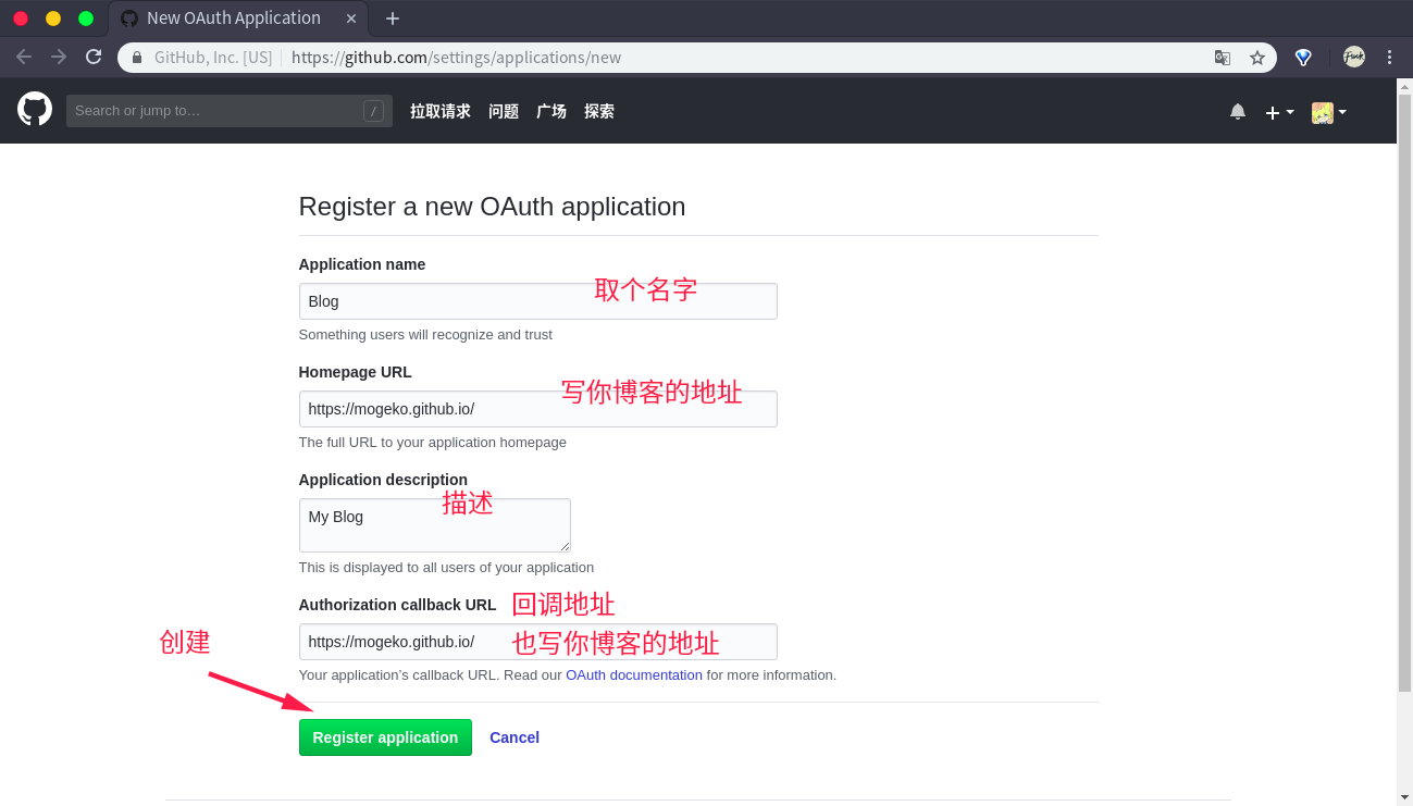 Github Application
